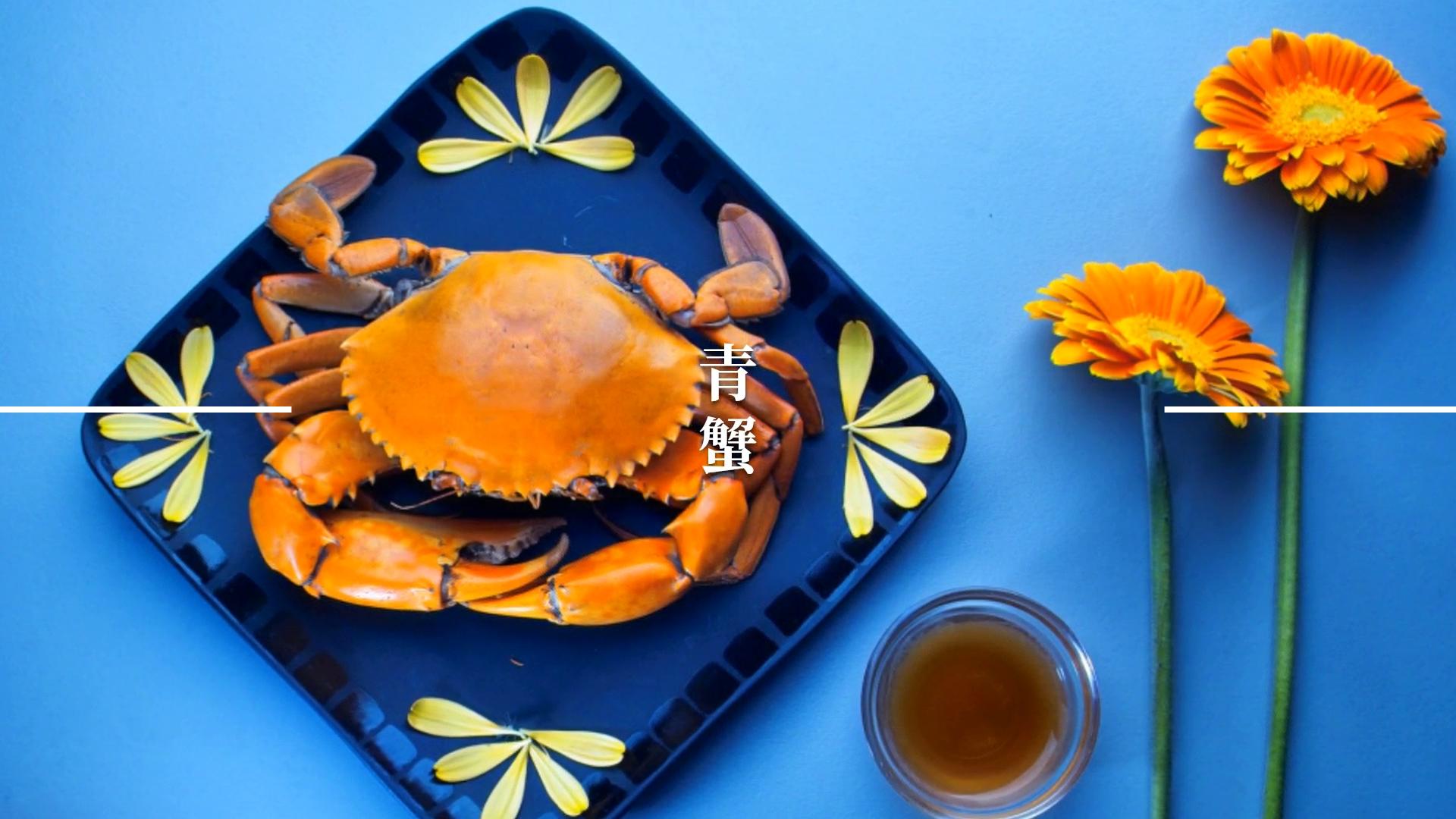 """吃蟹的季節到了!聊聊螃蟹的正確""""打開""""方式"""