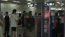 北京多條地鐵線將延長運營時間