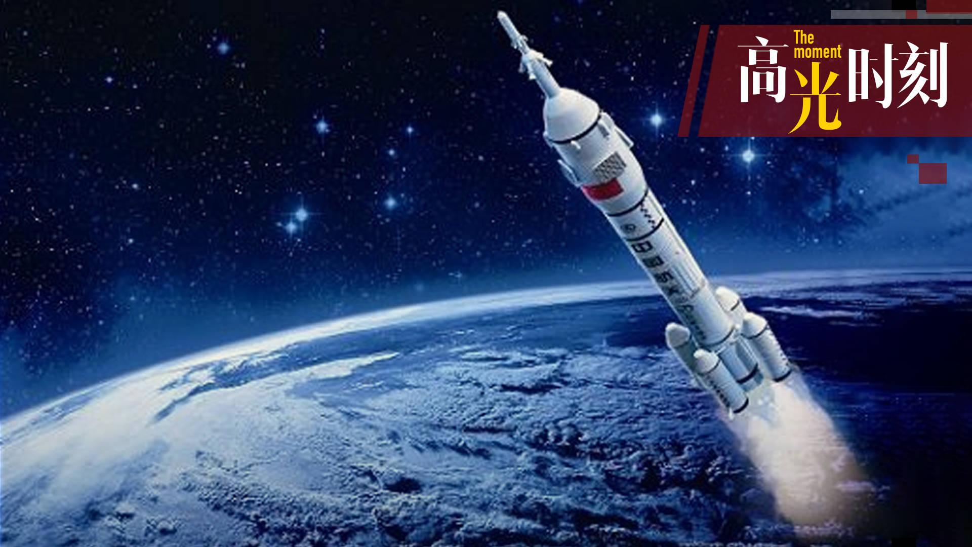 高光時刻:中國進入太空第一人