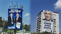 記者觀察:以色列舉行新一屆議會選舉