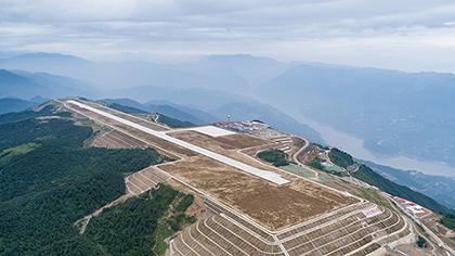"""巫山""""雲端機場"""":拉近三峽與世界的距離"""