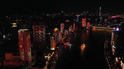 燃!廣州夜空絢麗燈光告白祖國
