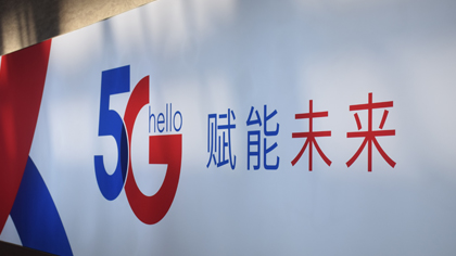 Hello ,5G