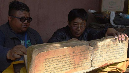 西藏古籍普查工程取得豐碩成果