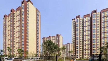 今起北京首套房貸最低利率上浮