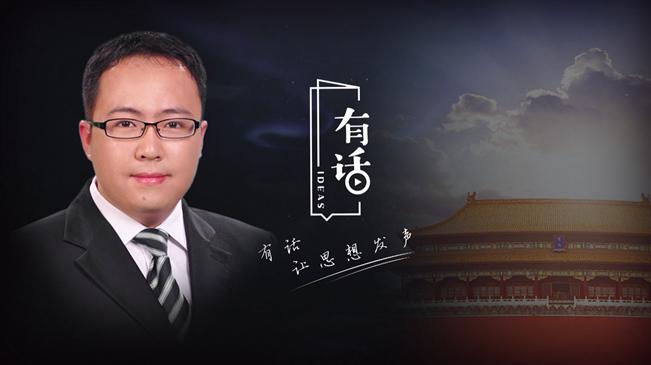 """""""宮殿君""""解開故宮遊玩新姿勢"""