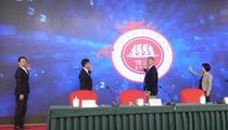 國際劃聯龍舟世界杯將在寧波東錢湖舉行