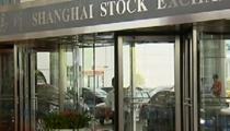 證監會:明確取消券商等外資股比限制時點