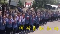 山西呂梁:路遇消防車 小學生齊齊揮手問好