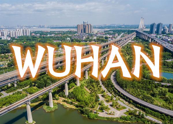 WUHAN丨5個字母,寫一城風華