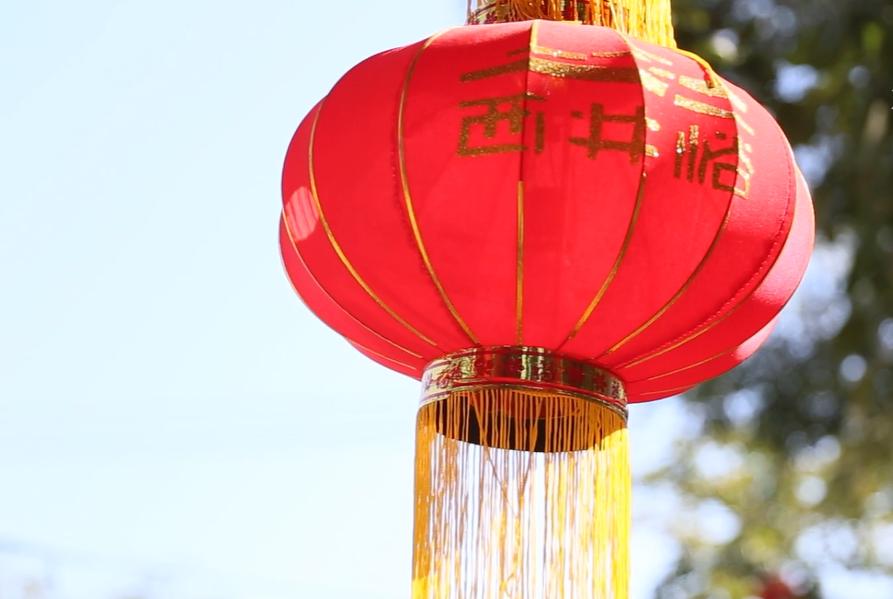 """""""我家門口那條路""""天津展示周在薊州區啟動"""