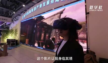 "VR+文創 復原老街帶你玩""穿越"""