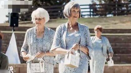 夫妻別出心裁請奶奶們當花童