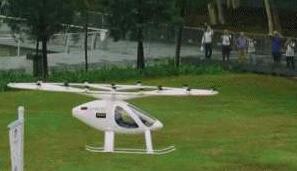 德國電動飛行汽車在新加坡試飛