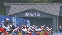 四川:百余名頂級釣手共聚拋竿 共享釣魚錦標賽漁趣