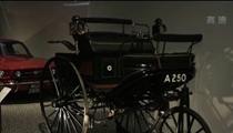 英國:多種經典車型亮相博物館展