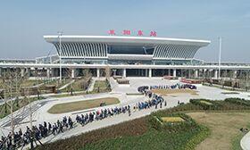 漢十高鐵即將通車!60秒看湖北襄陽東站建設全過程