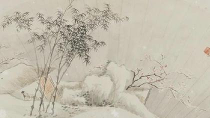 沒有盼到雪怎麼辦?幾百年前的古畫中就有