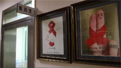 【視頻】韓孟傑:不安全性行為是導致艾滋病的最主要因素