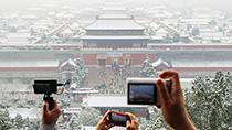 這就是冬天裏的中國