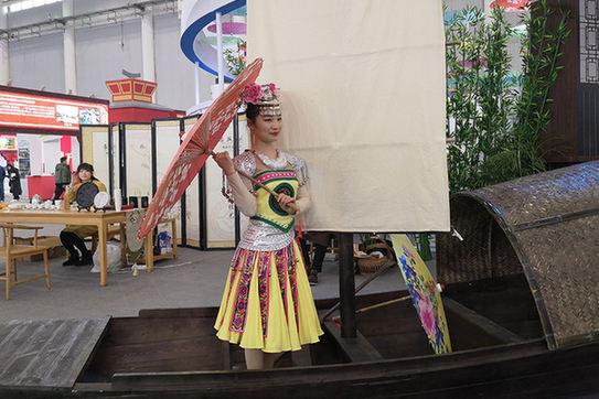 詩與遠方牽手 長江旅遊交流合作開啟新徵程
