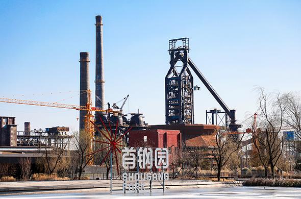 """""""冰雪奇緣"""" 北京首鋼園的別樣冬天"""