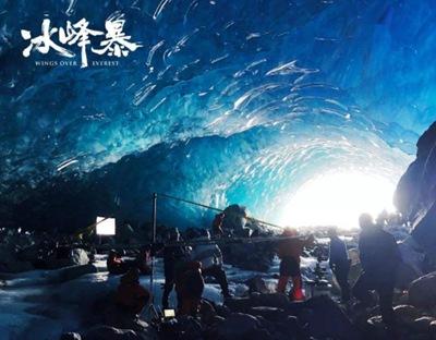 張靜初 拍攝《冰峰暴》險些發生意外