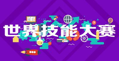 動畫視頻|中國技能看廣東