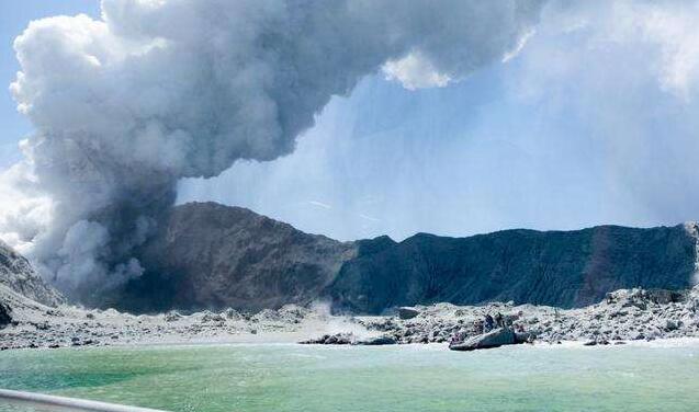 關注新西蘭火山噴發
