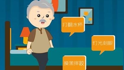 可報平安 日企推出智能電池守護獨居老人