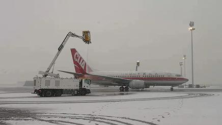 受降雪影響 大興機場航班出現一定程度延誤