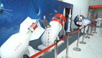深圳:航天科普巡展走進深圳