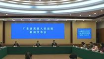 廣東:明年起試行人身損害賠償統一標準