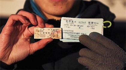 """京張高鐵:一張車票連接""""過去""""和""""未來"""""""