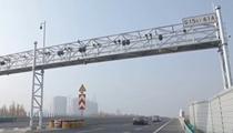 全國487個高速公路省界收費站全面撤銷