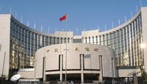 中國人民銀行:金融機構存款準備金率1月6日下調