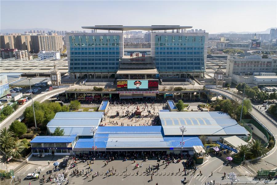 雲南建築大觀:在火車站停泊 與好風景相戀