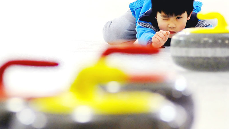 冬趣:玩兒轉哈爾濱—冰壺運動