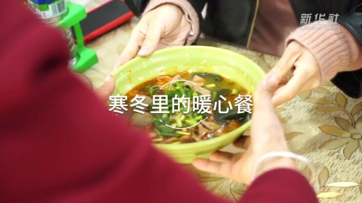 【新春走基層】江西南昌:寒冬裏的暖心餐