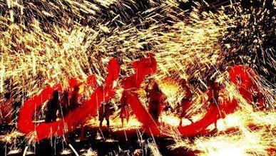 重慶:火龍舞起來歡樂過大年