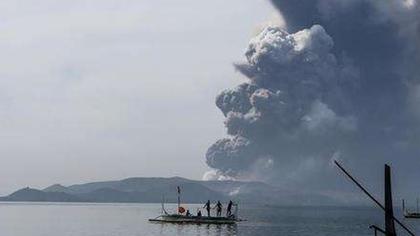 """荒涼!難返家園 菲阿塔爾火山區劃為""""無人區"""""""