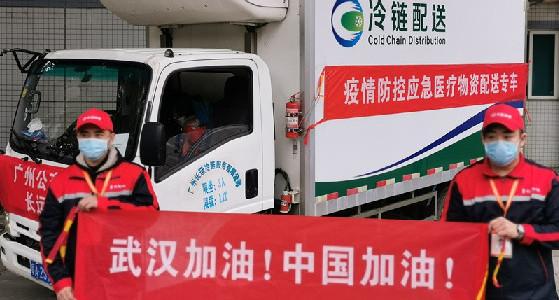千裏馳援!廣州新型冠狀病毒檢測試劑運往武漢