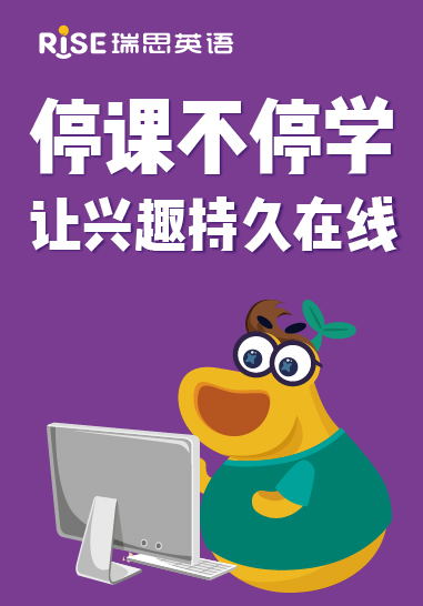 banner豎圖