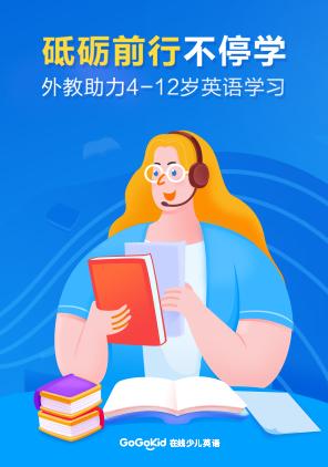 banner豎版
