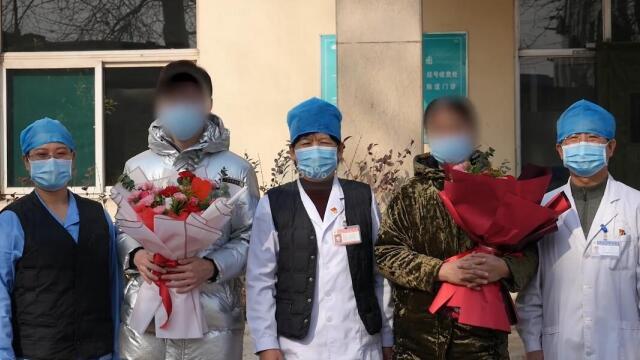 直擊山西呂梁首例新冠肺炎重症患者治愈出院