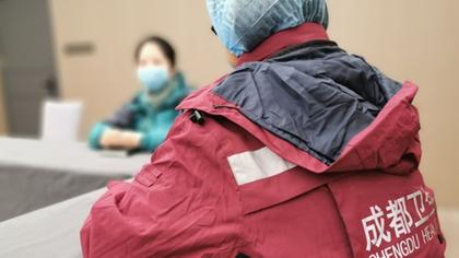 成都兩名心理專家對援助湖北醫療隊開展心理輔導