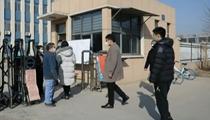 山東東營:出臺15條政策推進企業復工復産