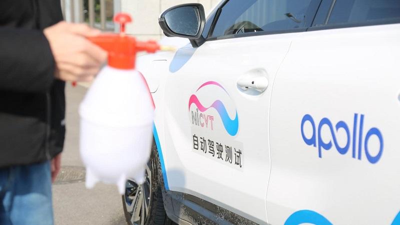 防疫復工兩不誤 湘江新區智能駕駛産業動起來了!