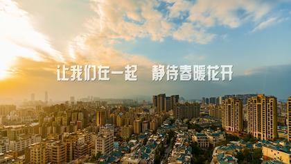 """深圳:疫情時期鐵門外的""""特殊管家"""""""