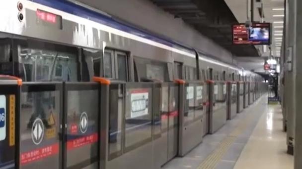北京:地鐵對通風過濾網 票卡等強化消毒